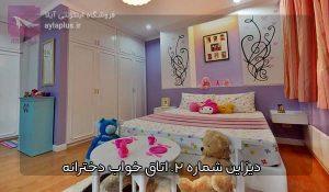 اتاق خواب کودک دخترانه جدید