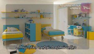 اتاق خواب آبی آسمانی کودک