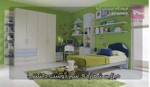 ایده اتاق کودک سبز